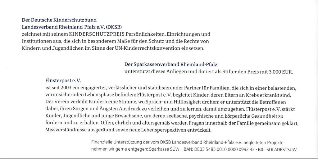 einladung-seite-2-dksb-kinderschutzpreis-2016_new
